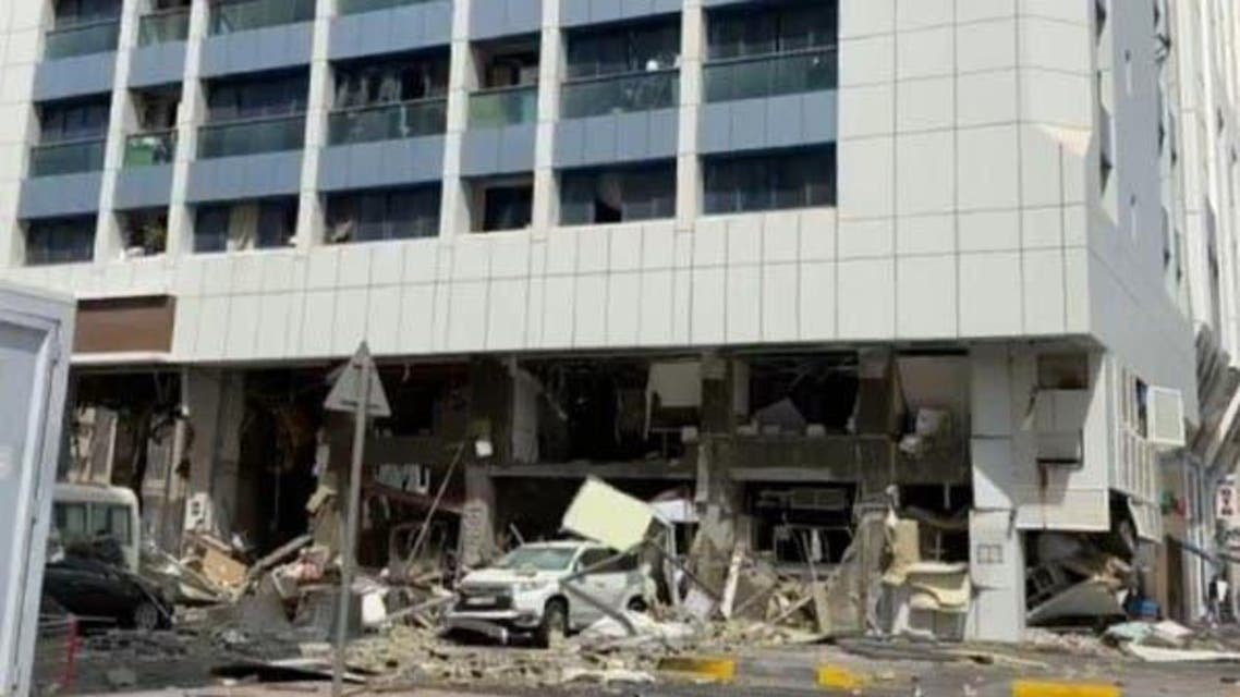 Abu Dhabi Explosion