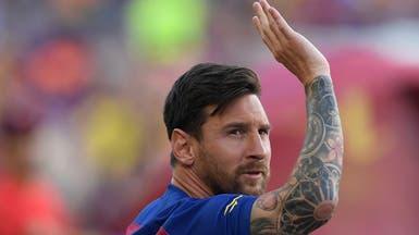 ميسي يواصل التصعيد ويغيب عن تدريبات برشلونة