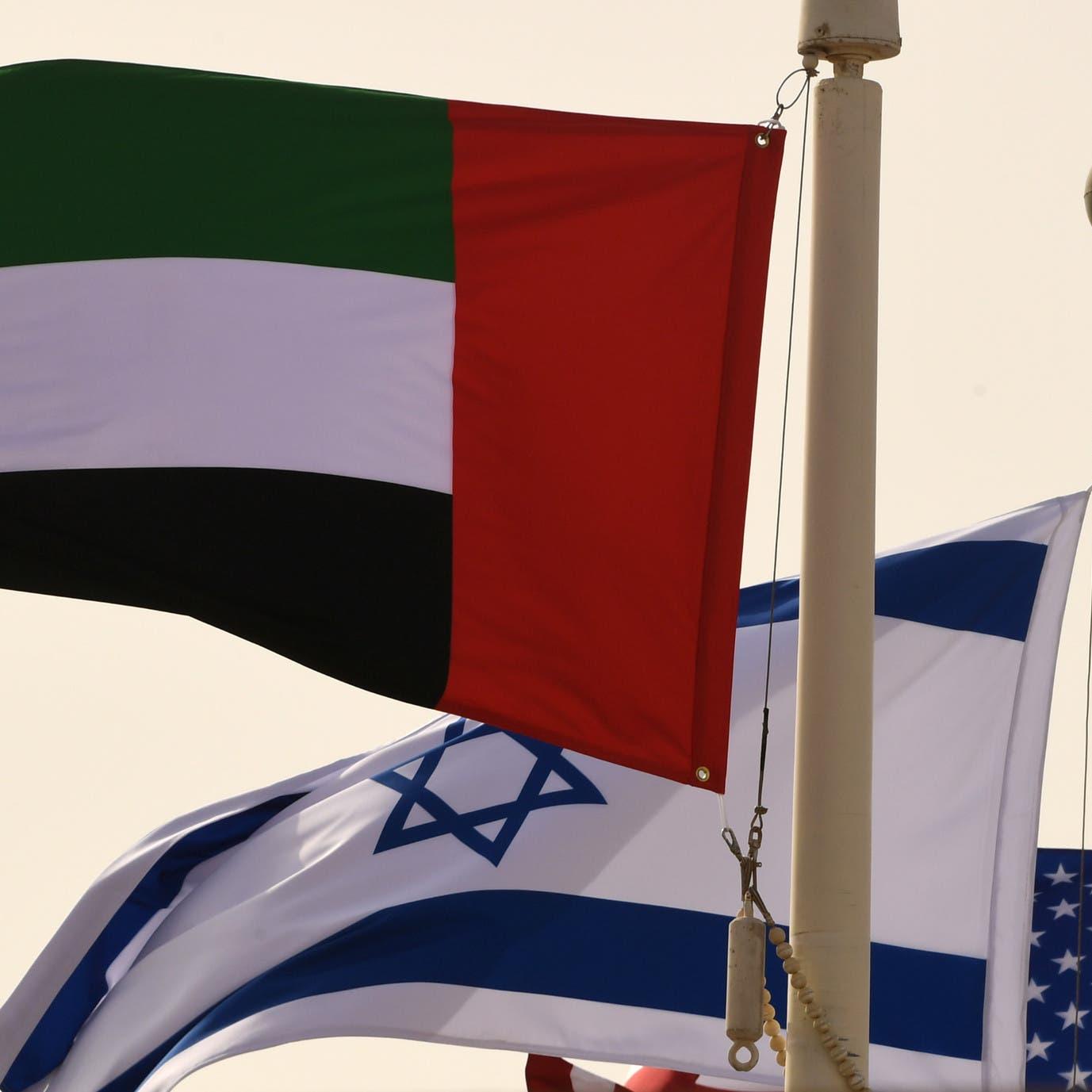 سوق أبوظبي للأوراق المالية توقع مذكرة تفاهم مع بورصة تل أبيب