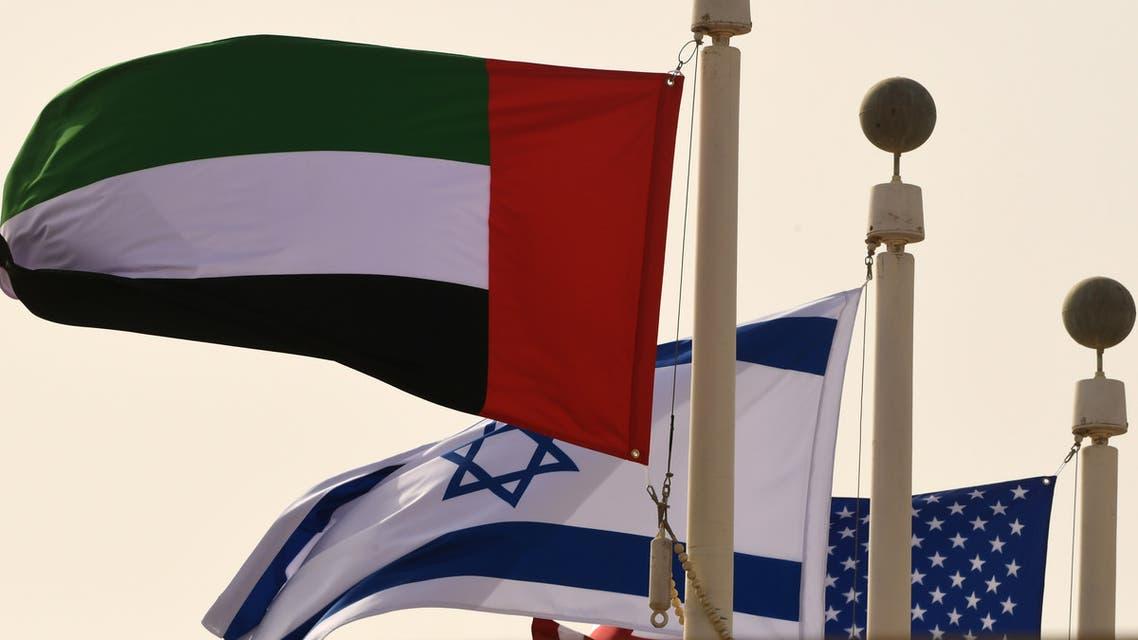 الاتفاق الإسرائيلي الإماراتي (أرشيفية- فرانس برس)