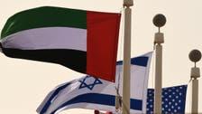 إسرائيل والإمارات تبحثان التعاون في الطاقة
