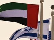 الاتفاق على تسيير 28 رحلة طيران أسبوعيا بين الإمارات وإسرائيل