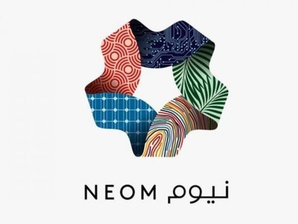 """شركة """"نيوم"""" تباشر أعمالها من مقرها الرئيس الجديد شمال غربي المملكة"""