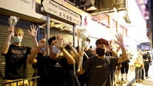 Eight Hong Kong activists charged for partaking in 'illegal assembly'