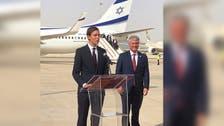Historic Israel-UAE flight arrives in Abu Dhabi with delegation led by Jared Kushner