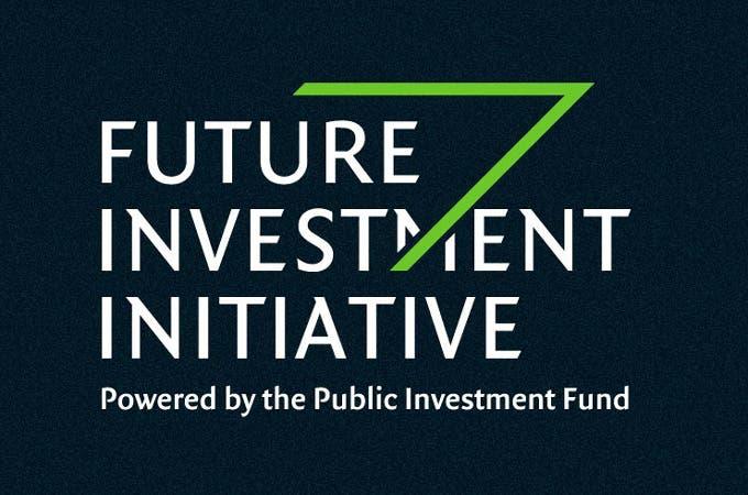 ابتکار سرمایه گذاری در آینده