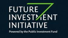 تنفيذيون عالميون في مؤتمر مبادرة مستقبل الاستثمار السعودية
