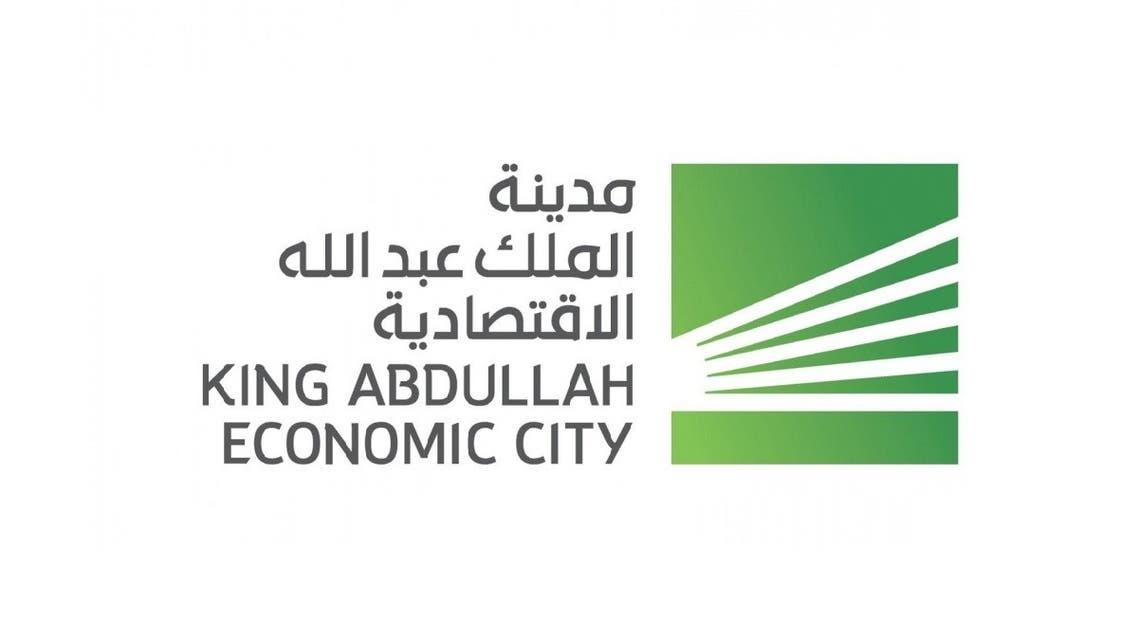 إعمار المدينة الاقتصادية مدينة الملك عبدالله الاقتصادية