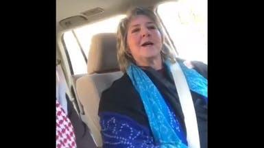 شاهد.. أميركية تردد أغنية سعودية حفظتها قبل 40 سنة
