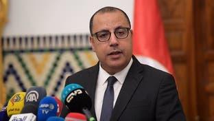 كلمة المشيشي تشعل مواقع التواصل في تونس