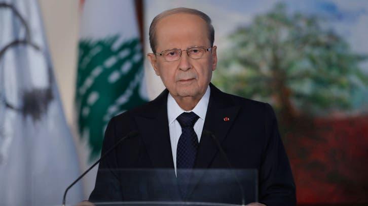 Lebanon's President Aoun holds central bank responsible for financial crisis