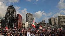 Beirut residents unconvinced by Lebanon's new prime minister-designate