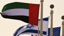 ''اسرائیل سے امن معاہدے کے بعد یواے ای خطے سے 'زیادہ مربوط' ہوگیا''
