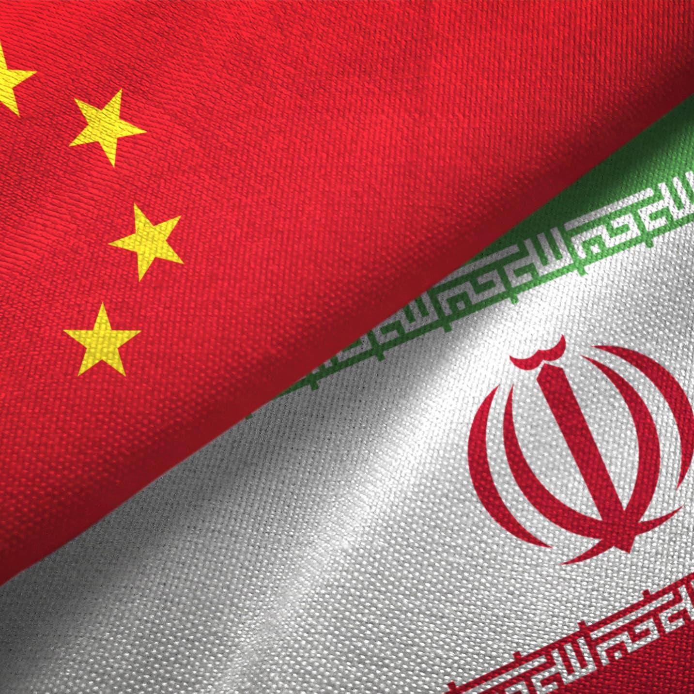 الصين تحول إيران لقاعدة تجسس بموجب اتفاقية الـ25 عاماً