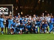 الباطن أول الصاعدين إلى دوري كأس محمد بن سلمان للمحترفين