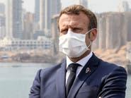 ماكرون: عقوبات على السلطات اللبنانية إذا تورطت بالفساد