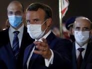 ماكرون بعد فشل تشكيل حكومة لبنان: الأحزاب ارتكبت خيانة جماعية