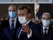 فرنسا: لم يفت الأوان لتشكيل حكومة والعمل لمصلحة لبنان