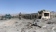 Seven killed, dozens wounded in car bomb attack targeting Afghan police