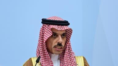 فيصل بن فرحان: السعودية تولي البيئة اهتماماً بالغاً