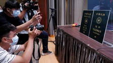 """تايوان """"تتحرر"""" من """"الصين"""" في جواز سفرها الجديد"""