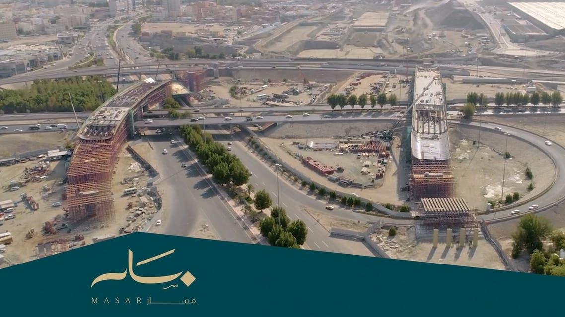 جسور مكة