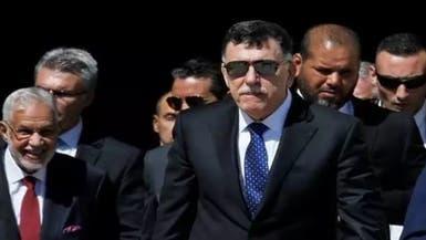 ليبيا..السراج يعلن استعداده لمغادرة منصبه وتسليم السلطة
