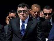 ليبيا.. لماذا سعى السراج لتصعيد قادة ميليشيات؟