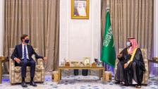 Saudi Arabia's Crown Prince, Jared Kushner discuss regional peace process