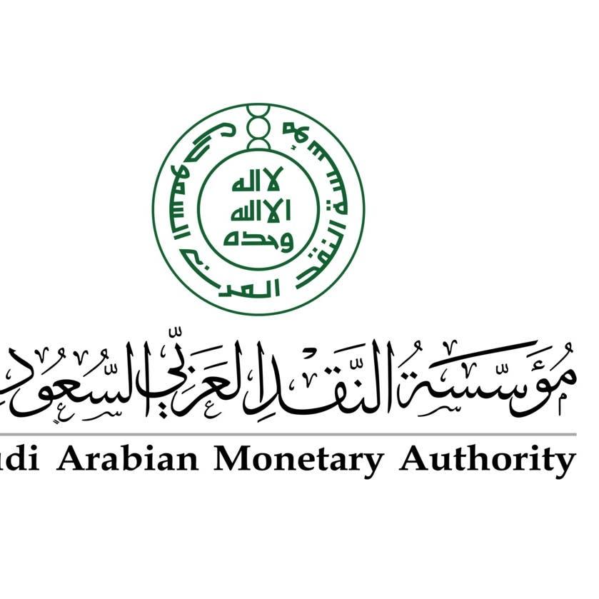 """""""ساما"""" محذرة: رصدنا عمليات احتيال مصرفية باسم المؤسسة"""