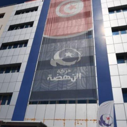 دعم أجنبي وتمويل مجهول.. محكمة تونسية تكشف تجاوزات النهضة