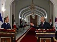 ماكرون من بغداد: التدخلات الخارجية بالعراق تضعف حكومته