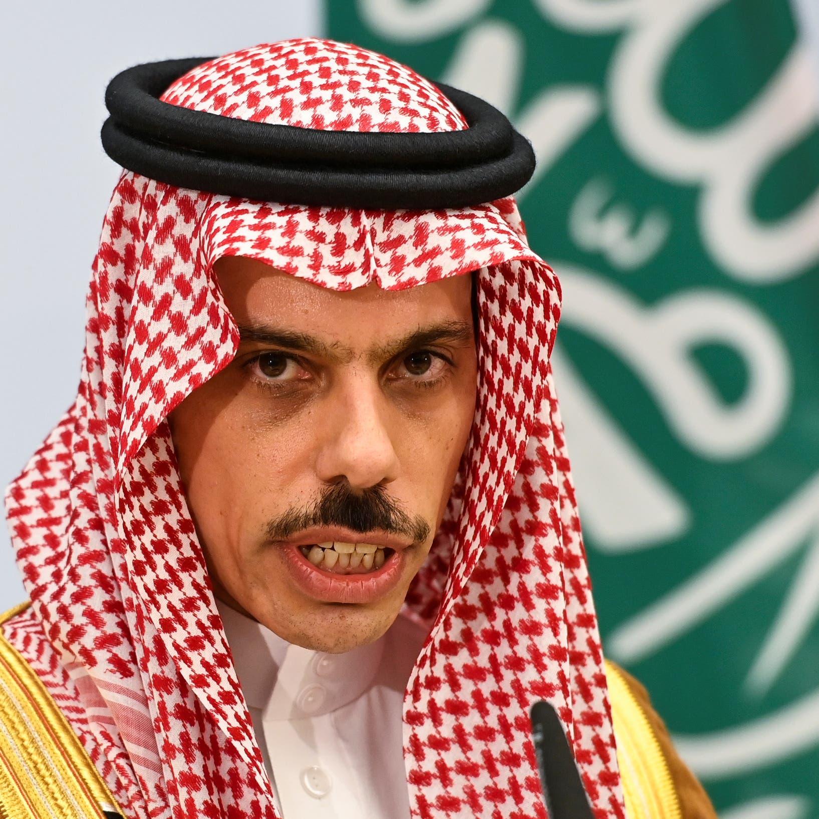 وزير خارجية السعودية: نرفض أي محاولة لربط الإسلام بالإرهاب
