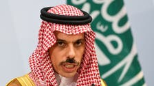 اردن کا استحکام خطے میں خوش حالی کی 'اساس' ہے: سعودی وزیر خارجہ