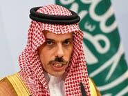 السعودية: كورونا تحدٍ عالمي يحتاج تعاوناً دولياً