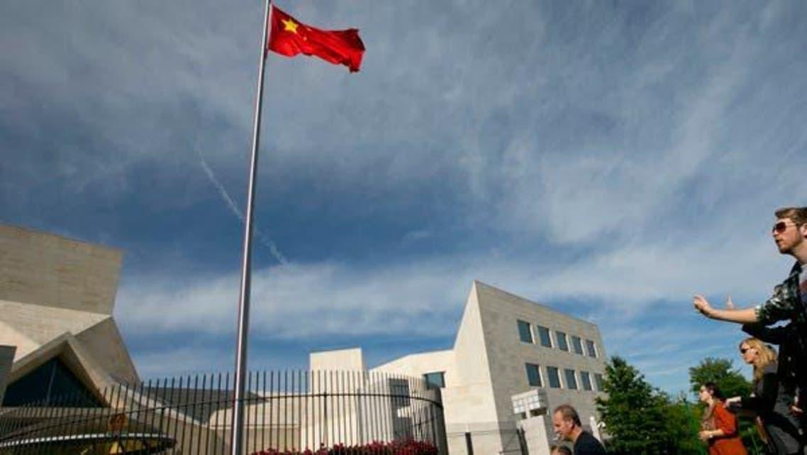 Chinese embassy in Washington DC