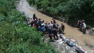 العثور على جثة آخر ضحايا حادثة سيارة الأب اليمني المفجوع