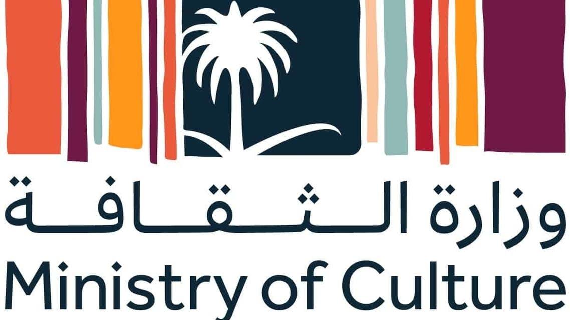 وزارة-الثقافة (1)