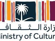 """الثقافة السعودية تؤسس متحف """"البحر الأحمر"""" بجدة التاريخية"""