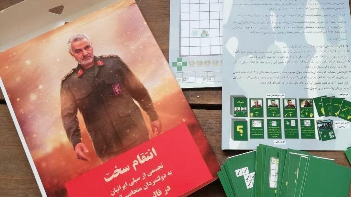 A new Severe Revenge board game released in Iran. (Twitter)