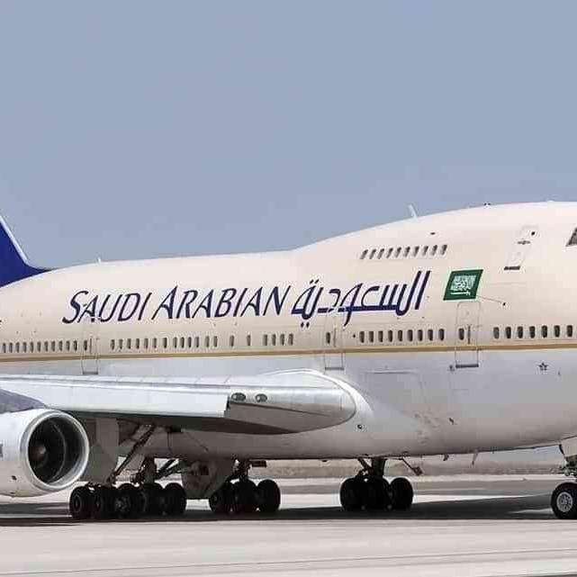 """""""الخطوط السعودية"""" تطلق مرحلة تجريبية لتطبيق وثيقة أياتا الإلكترونية"""