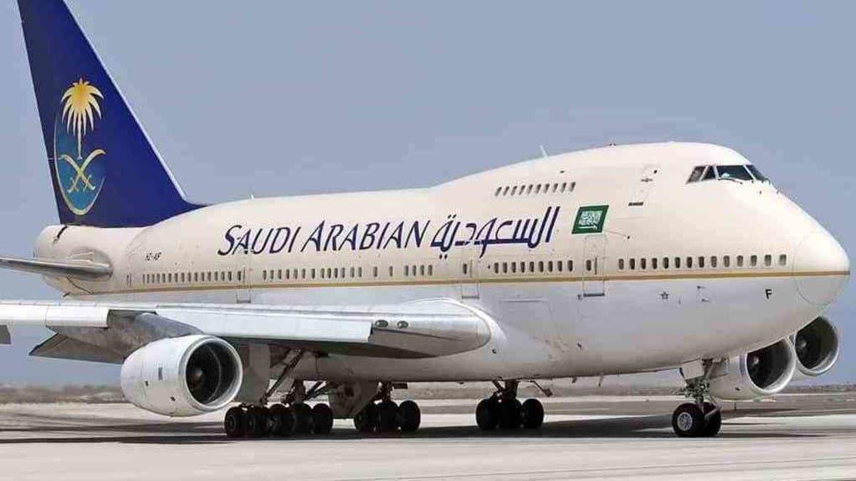 الخطوط السعودية تضيف 237 رحلة بمناسبة العيد الوطني thumbnail