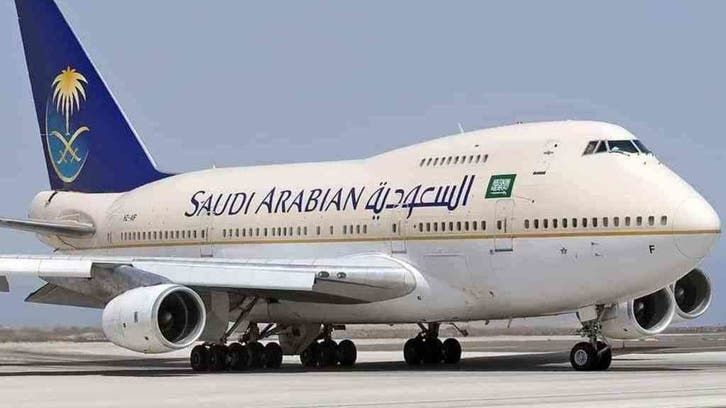 الخطوط السعودية تضيف 237 رحلة بمناسبة العيد الوطني