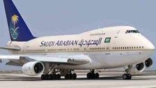 شراكة سعودية أميركية في مجال تدريب صيانة الطائرات