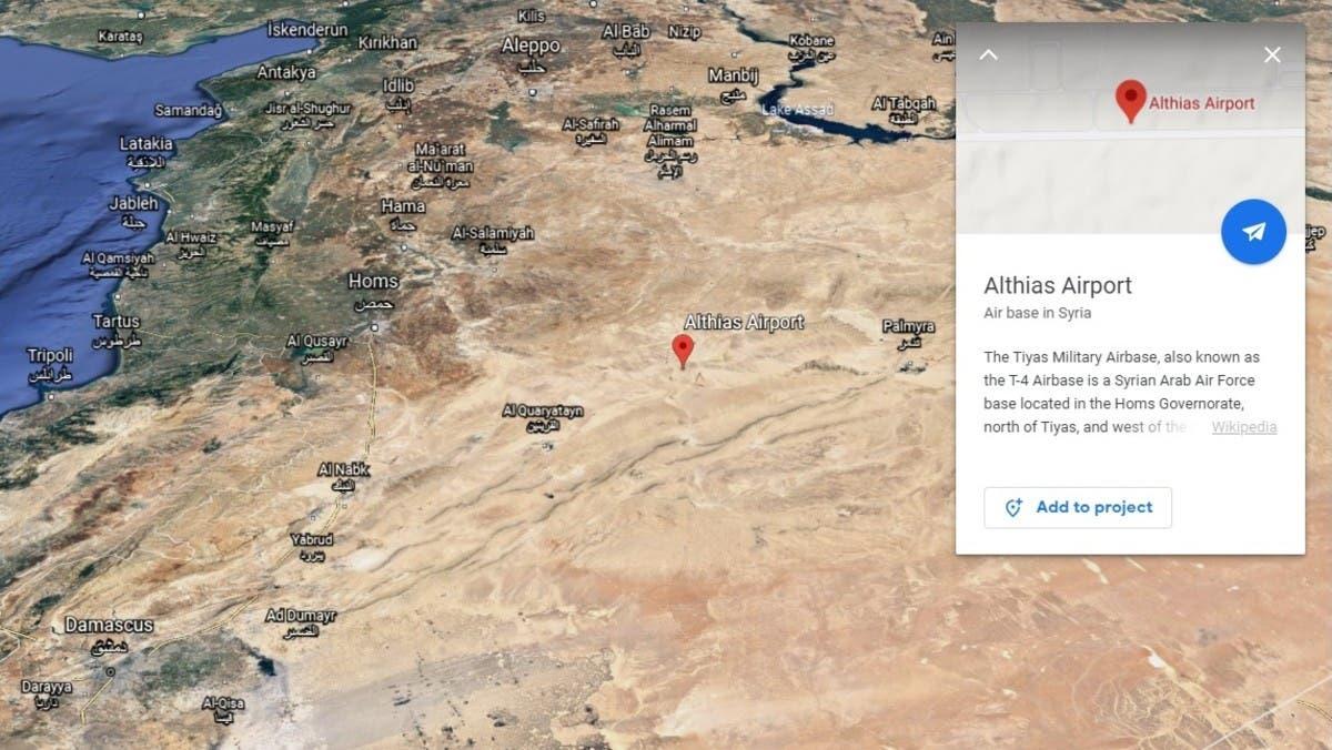 Syria thwarts 'Israeli rockets' targeting airport in Homs thumbnail