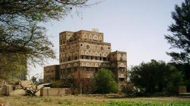 """بالصور.. """"الحوثي"""" تحول قصراً تاريخياً بصنعاء مقبرة لقتلاها"""