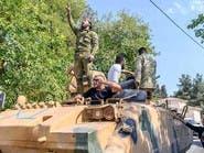 الاتحاد الأوروبي يدعو لسحب المقاتلين الأجانب والمرتزقة من ليبيا