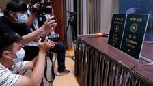 تائیوان نے چین سے 'آزاد' الگ تشخص پرمبنی پاسپورٹ تیار کر لیا