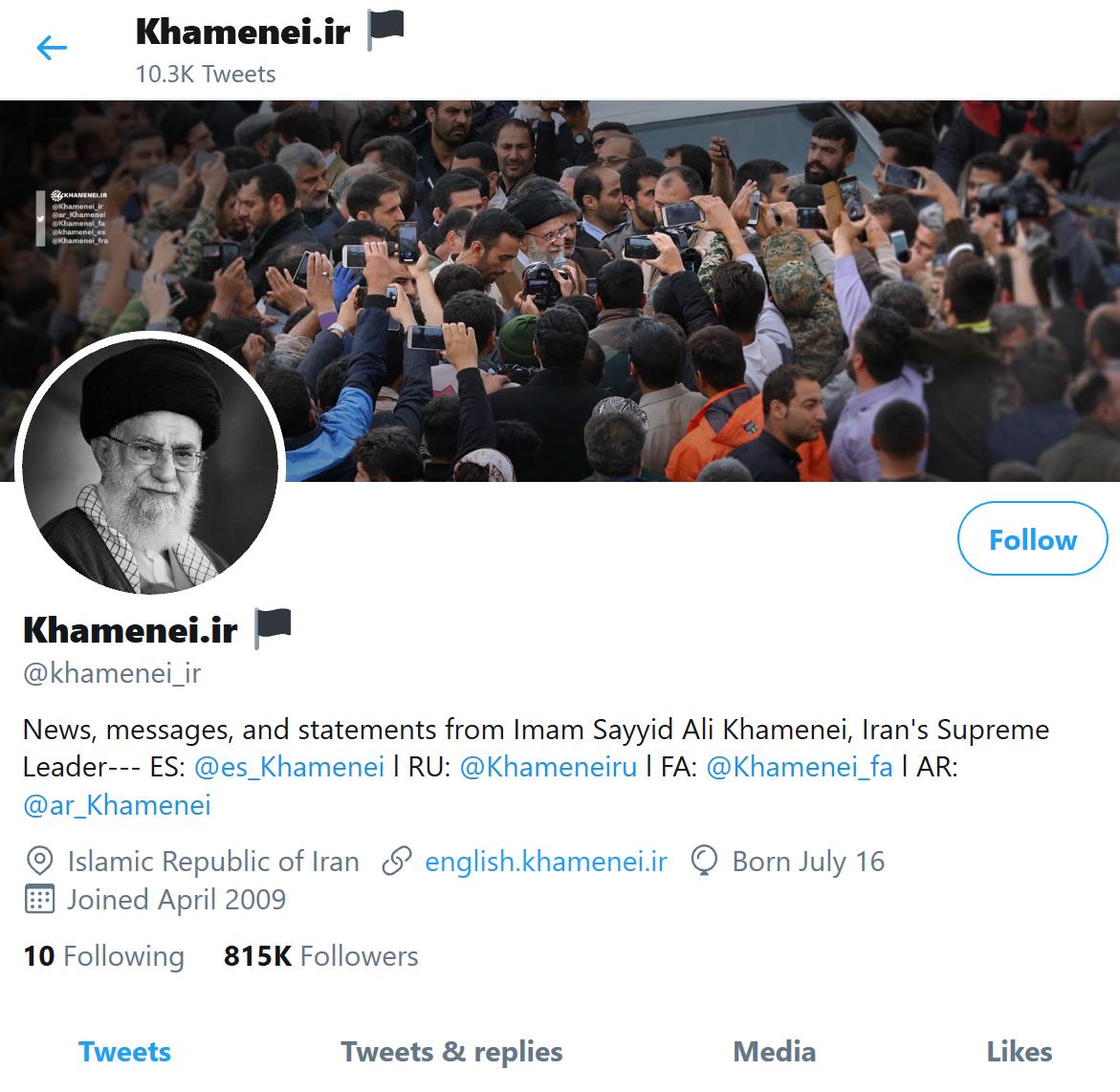 حاسب انگلیسی خامنهای در توییتر