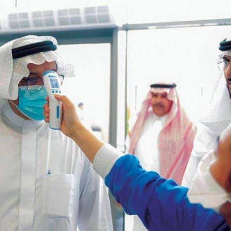 وزير الصحة السعودي: اللقاح ضد كورونا لن يكون إجبارياً